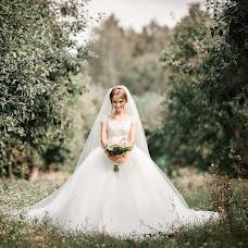 Wedding photographer Sergey Kancirenko (ksphoto). Photo of 27.08.2018