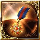 古戦場:勲章