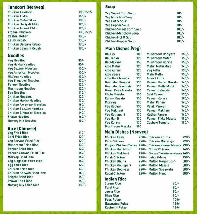 Yummy Tummy menu 3