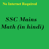 SSC Mains Math Hindi 2017