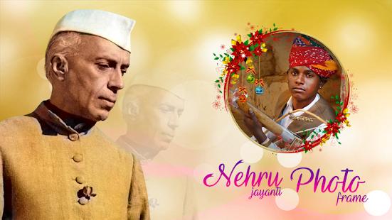 Nehru jayanti Photo Frame - náhled