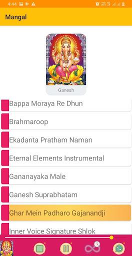 Mangal 🙏- All God Songs, Hindi, Bhagwan Ke Gane screenshot 2