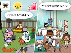 Toca Life: Petsのおすすめ画像4