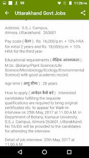 Uttarakhand Govt Jobs - náhled