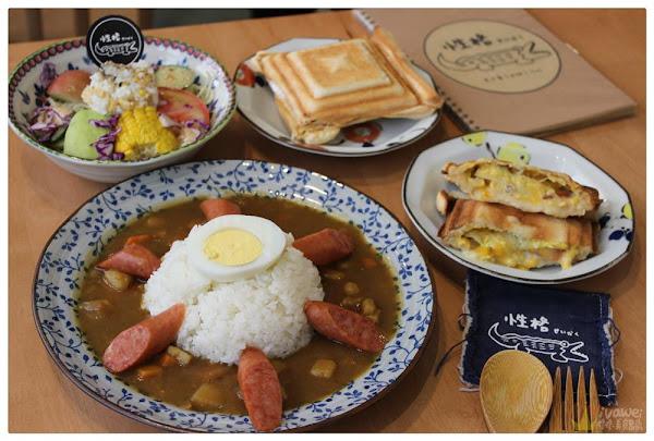 性格せいかく-巷弄中的美味早午餐和夢幻彩繪拉花咖啡廳(台南火車站)