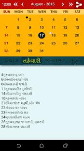 Gujarati Calendar Panchang 2018 - náhled