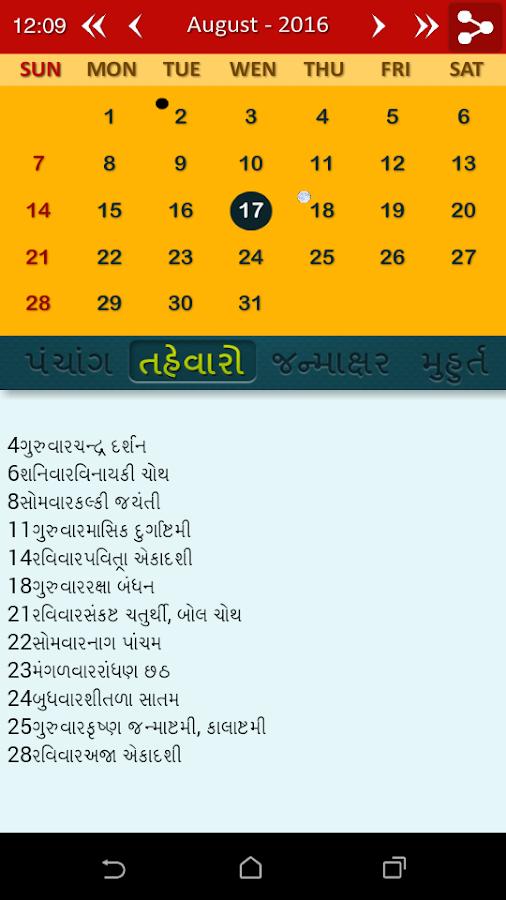 Gujarati Calendar Panchang 2018 Android Apps On Google Play