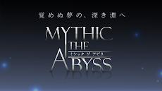 Mythic the Abyssのおすすめ画像1