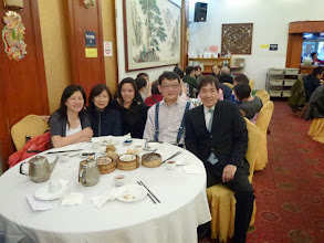 Photo: Dim Sum lunch at Crystal Palace in Chinatown