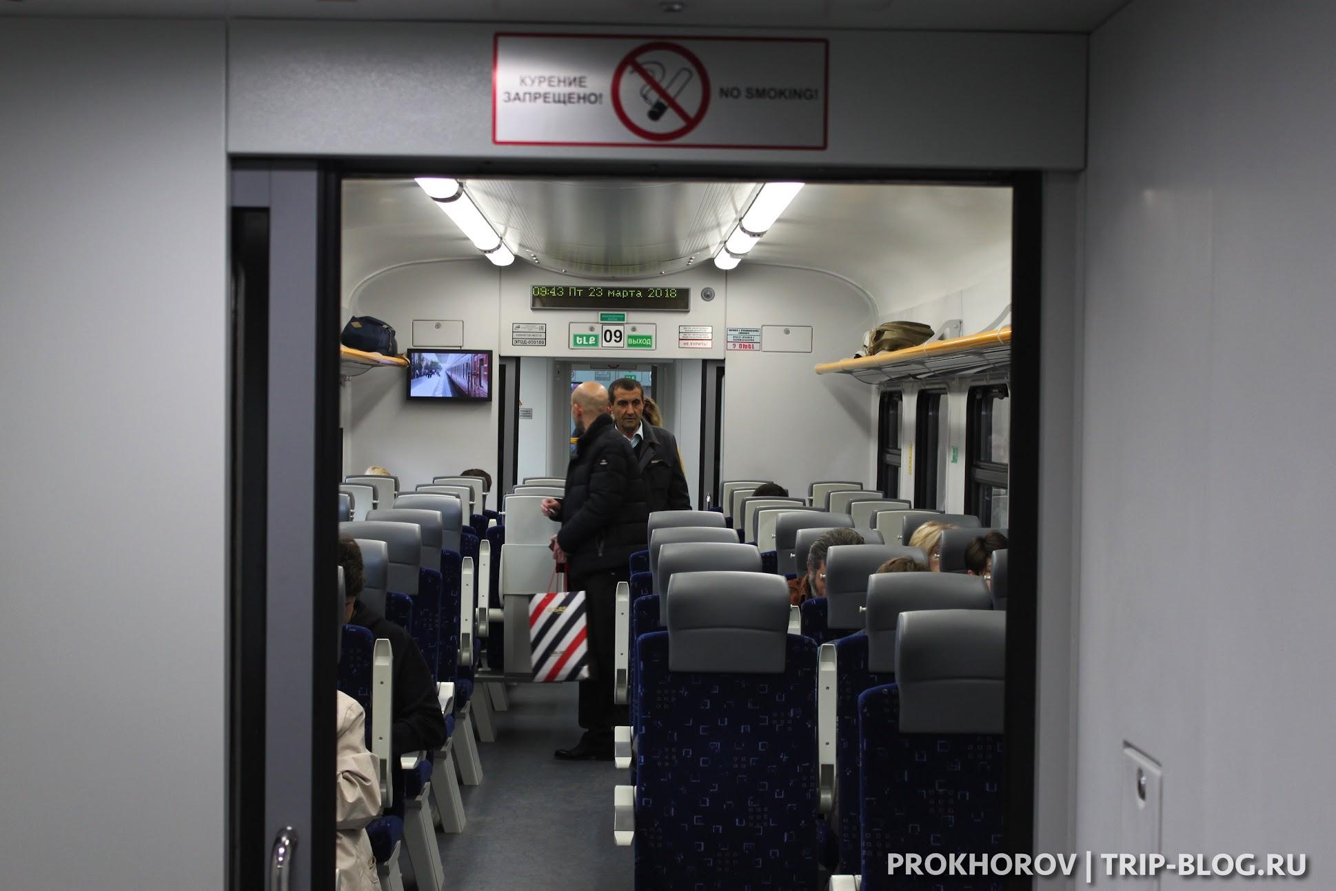 Ереван Гюмри поезд