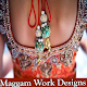 Maggam Work Blouse Designs Tutorial App icon
