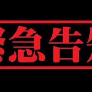 クラウンアスリート AWS210 のカスタム事例画像 kenken.さんの2020年01月14日21:20の投稿