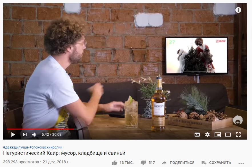 На фото - Варламов и виски