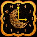 Musulmán Reloj Analógico icon