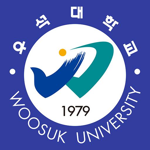 우석대학교 사이버평생교육원