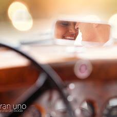 Fotógrafo de bodas Blas Castellano (dosseranuno). Foto del 18.06.2015