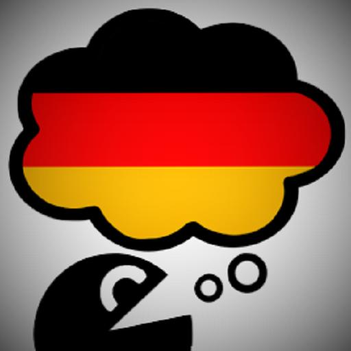 الألمانية هنا