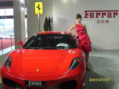 香车美女 – 2007 沈阳汽车展