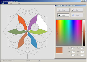 BezierDraw – 几何绘图程序