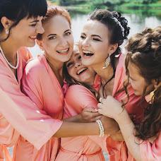 Wedding photographer Viktoriya Yastremskaya (vikipediya55555). Photo of 24.09.2018