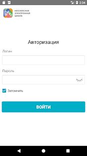 Московская Электронная Школа - náhled