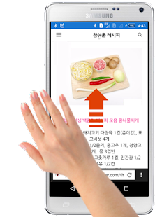 HandsFreeRecipe- screenshot thumbnail