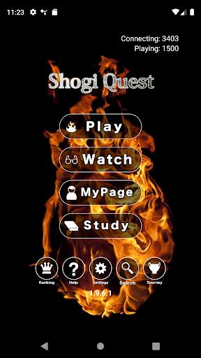 ShogiQuest - Play Shogi Online apkslow screenshots 1