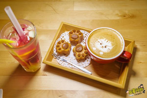 Awake Coffee-美味雙醬咖哩超萌貓爪蛋糕!熔岩打爆豬令人口水直流