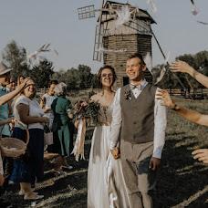 Wedding photographer Marfa Morozova (morozovaWED). Photo of 16.03.2018