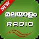 Malayalam Fm Radio HD apk
