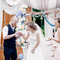 Wedding photographer Viktoriya Maslova (bioskis). Photo of 20.04.2017