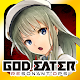 GOD EATER RESONANT OPS (game)