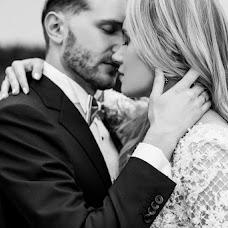Wedding photographer Lidiya Sidorova (kroshkaliliboo). Photo of 23.04.2018