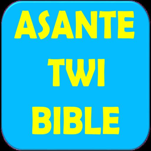 ASANTE TWI BIBLE OFFLINE