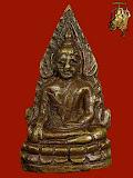 พระพุทธชินราช รุ่นอินโดจีนปี2485 พิมพ์สังฆาฏิยาวหน้านาง B นิยม(ไม่มีโค๊ด)เนื้อสวย+บัตรCertificate