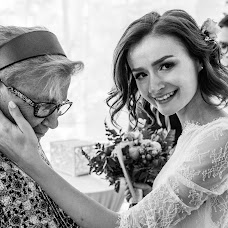 Wedding photographer Viktoriya Gerasimova (vikagera). Photo of 10.09.2018