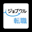 転職 ジョブクル:転職サイトの正社員・契約社員の求人が見つかるチャット型転職アプリ「ジョブクル転職」 icon