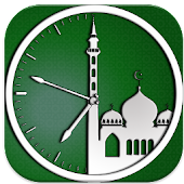 Prayer Times : Prayer Alarm
