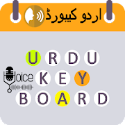 Simple urdu keyboard -اردو - voice to text