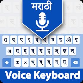 Sanskrit Voice Keyboard with Sanskrit Voice Typing