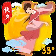Mid Autumn Festival - mooncake