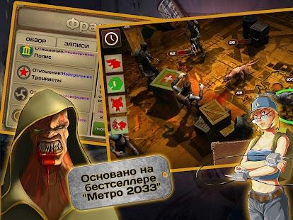 Metro 2033 Wars Screenshot