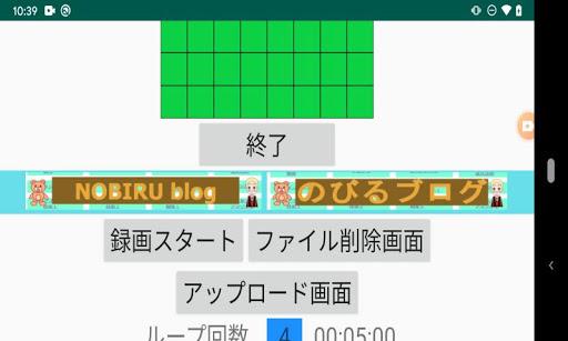 reversi of 6by6 screenshot 5