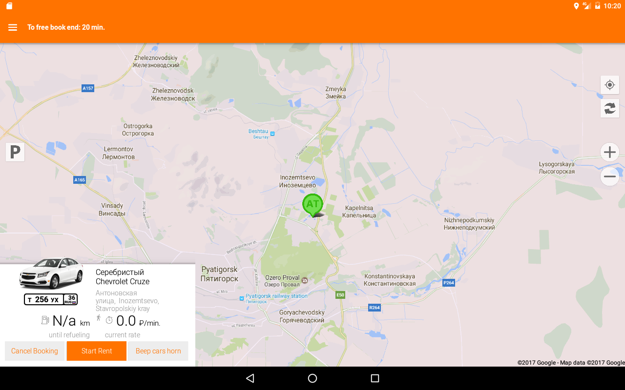 CarTrek - carsharing software demo- screenshot