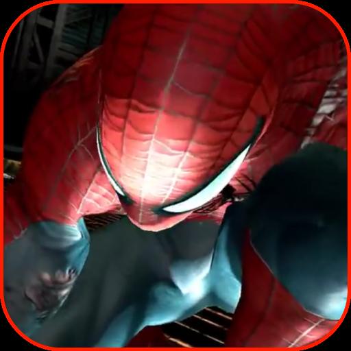 Spidermask Blend Face