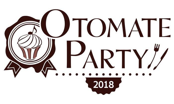 【画像】「オトメイトパーティー2018」