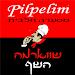 פלפלים - שווארמה השף APK