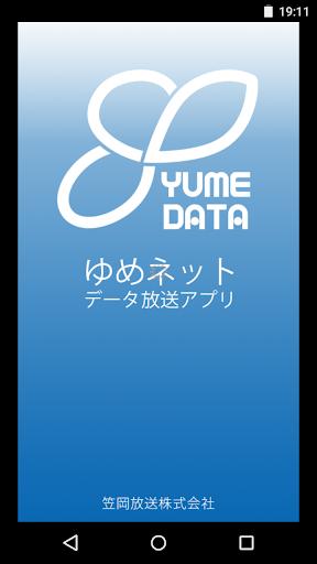 YUME DATA