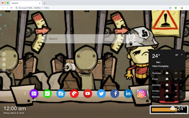 Oxygen Not Included New Tab, Wallpapers HD