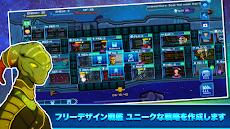 ピクセル宇宙戦艦 - Pixel Starshipsのおすすめ画像4